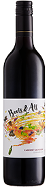 Boots & All Geographe Cabernet 2017
